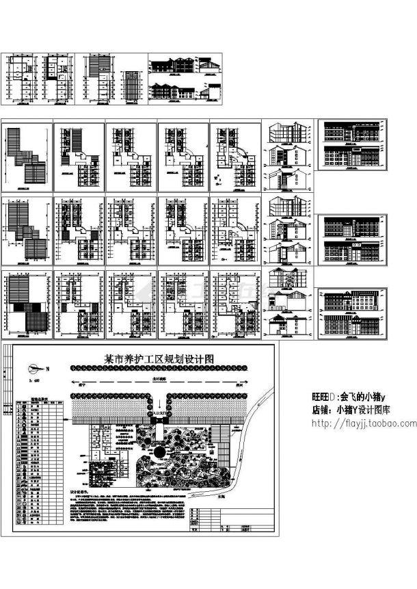 某市养护工区规划设计图 【规划总平面图 建筑方案图】-图一