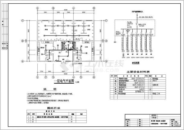 单层浴室电气施工cad图(含平面图)-图一