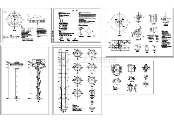 某截面积150m3高30m水塔建筑设计cad全套施工图(含设计说明)-图一