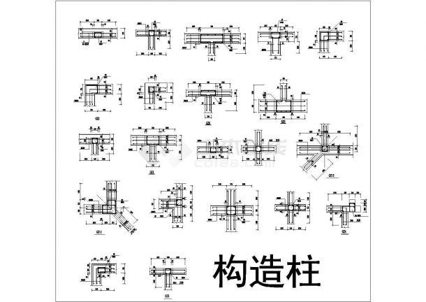 常用砌体结构构造柱节点构造详图-图一
