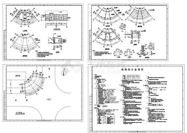 一层轻钢框架结构售楼处结构设计CAD图纸(含建筑)-图一