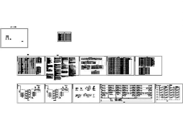 [重庆]多层大型商业楼空调通风及防排烟系统改造设计施工图纸(含机房设计)-图一