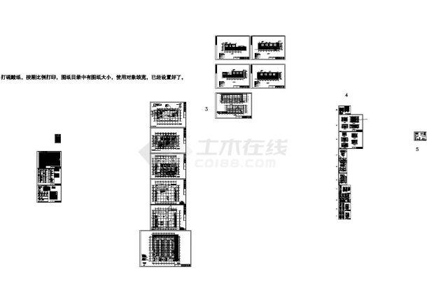 某多层框架结构大型电影院设计cad全套建筑施工图(含设计说明)-图二