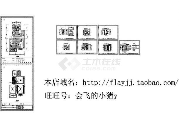 2室1厅:长12.08米 宽6.8米 装修方案 【平面布置图 顶面布置图 室内部分立面 室内局部实景效果14张】-图一