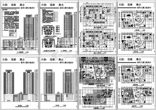 长91.4米 宽45.9米 -2+28层51615平米商业办公住宅大厦建筑方案设计图-图一