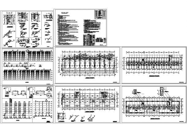 6+1跃层商住楼给排水施工图(施工说明)-图一