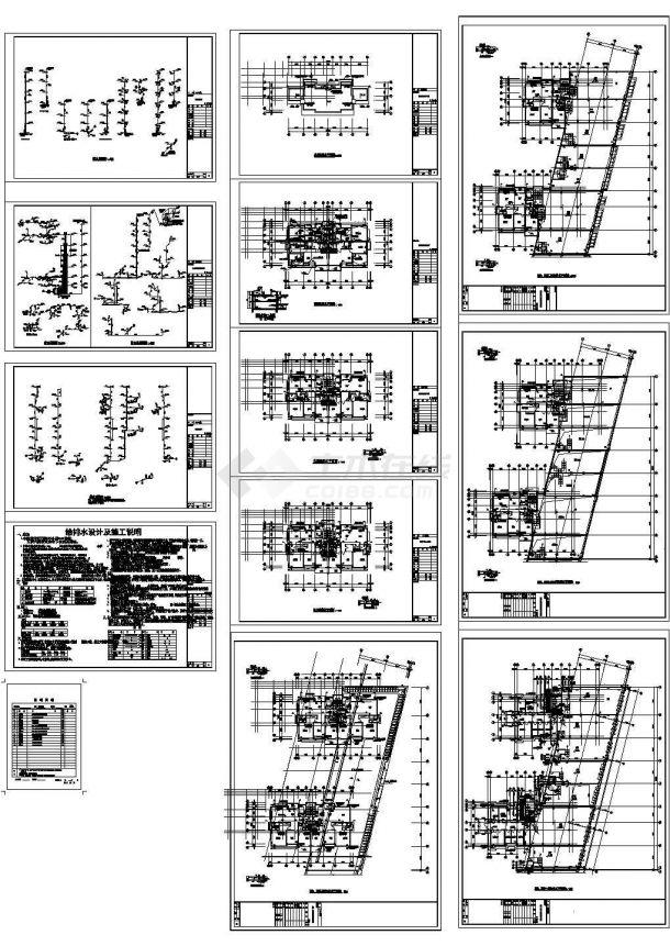 5+1层塔式住宅下嵌两层商铺楼给排水施工图(施工说明)-图一