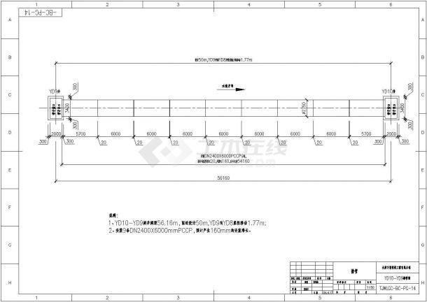 某科技园PCCP排管 系统施工图Cad设计图(绘图细致)-图一