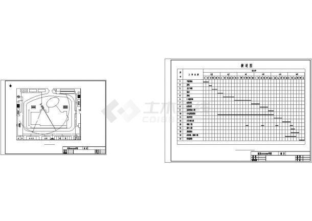 4层3727平米框架商务楼全套毕业设计(施组设计书109页,工程量清单计价,部分建筑图,完整结构图,总平图,横道图)-图一