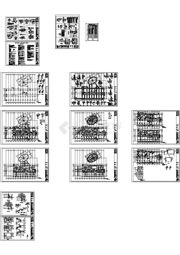 4层3727平米框架商务楼全套毕业设计(施组设计书109页,工程量清单计价,部分建筑图,完整结构图,总平图,横道图)-图二