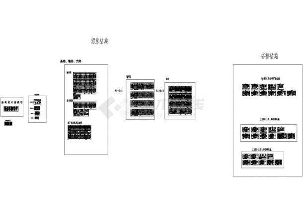16层多塔框架剪力墙结构住宅结构施工图-图一