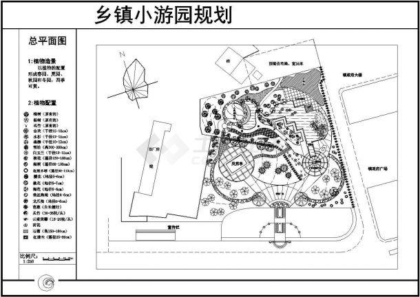 乡镇公园景观设计CAD施工图图纸(小游园,含:植物配置)-图一