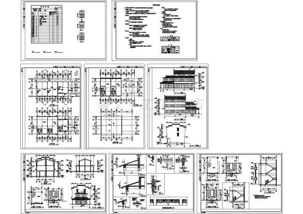 705平方米三层仿古建筑住宅设计施工cad图纸,共八张-图一