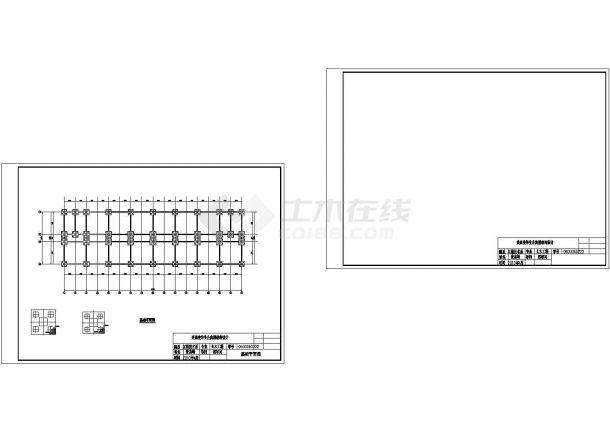 4723平米五层高校学生公寓楼建筑结构设计施工cad图纸(含计算书)-图二