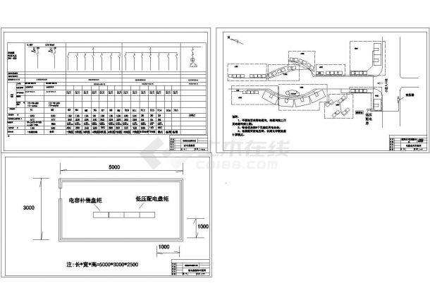 某住宅花园小区低压配电系统设计cad图纸-图一