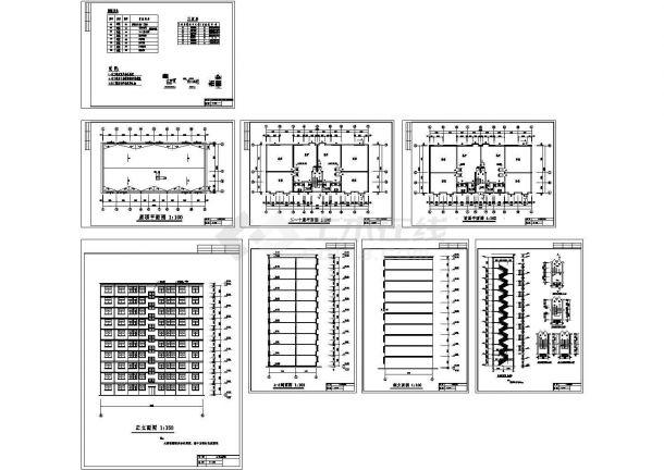 10层花园钢结构住宅楼全套建筑结构设计施工cad图纸(含计算书,共四十五张)-图一