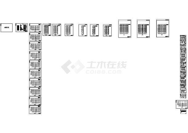 10层花园钢结构住宅楼全套建筑结构设计施工cad图纸(含计算书,共四十五张)-图二