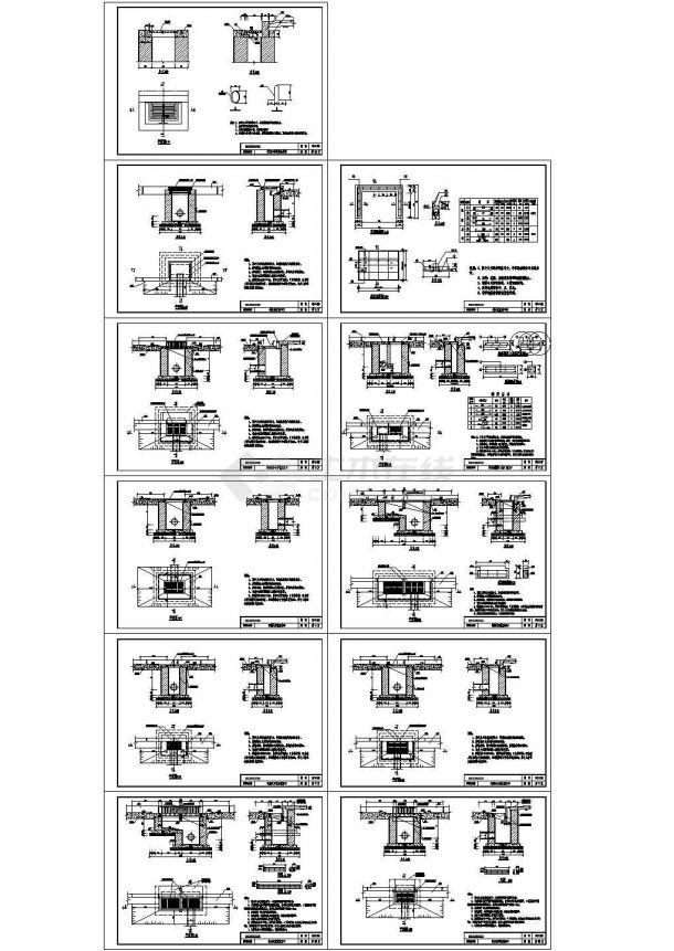 某建筑工程雨水口设计cad通用大样图(甲级院设计)-图二