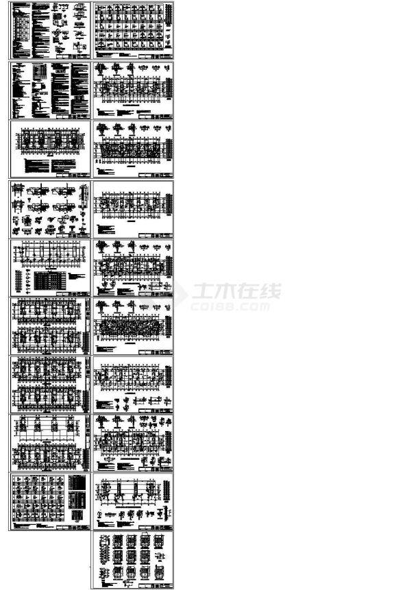 [哈尔滨]某16层框支剪力墙住宅结构施工图-图二