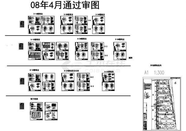 二层商业街住宅电气施工cad图(含照明设计)-图一