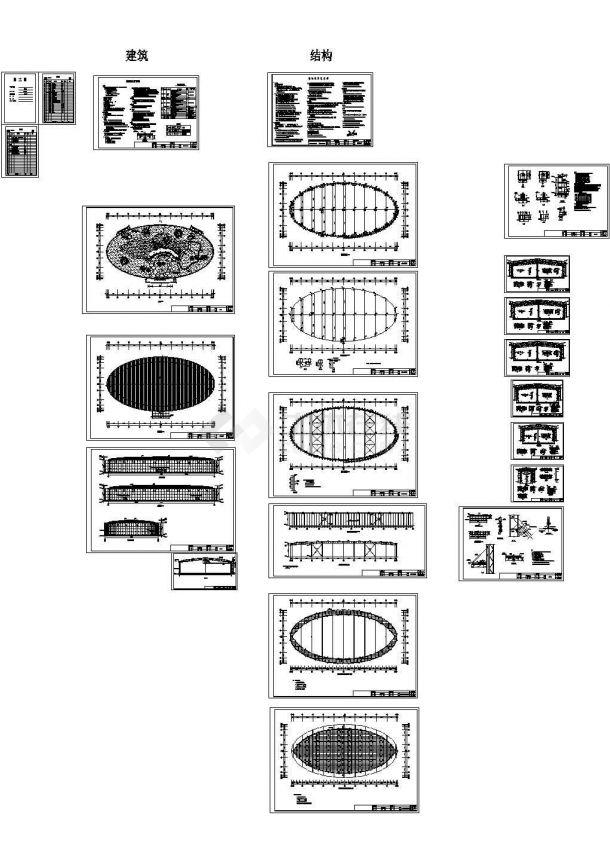 某一层植物园温室大棚(1472㎡)设计cad全套建筑施工图(含设计说明,含结构设计)-图二