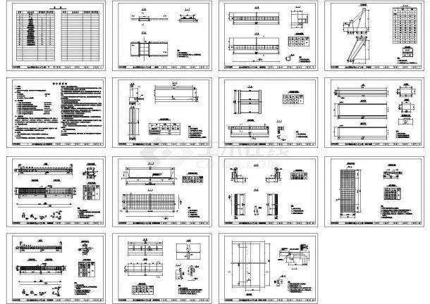 某小型桥梁及道路设计cad全套方案图纸(含设计说明,15张图)-图二