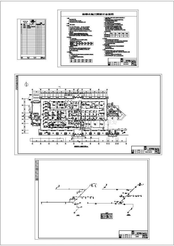 某干细胞净化实验室暖通设计cad全套方案图纸(含设计说明,含结构设计,含给排水设计,含电气设计)-图二