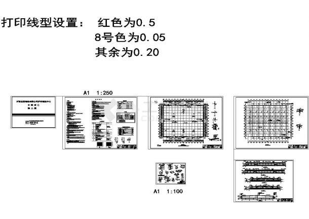 四川泸州宏图物流工程CAD设计图纸-图一