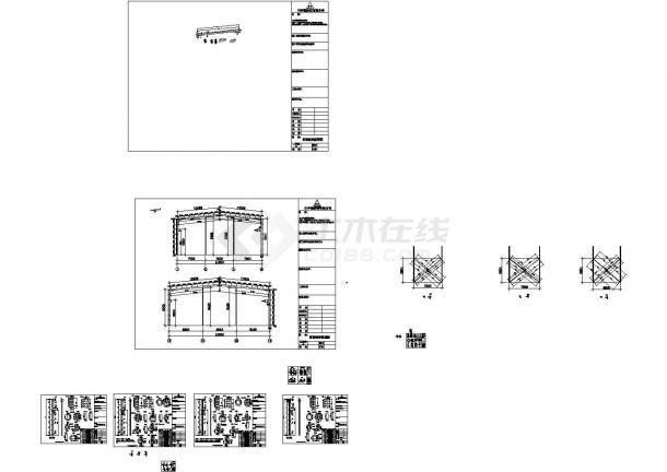 某公司钢结构工程设计CAD设计图纸-图一