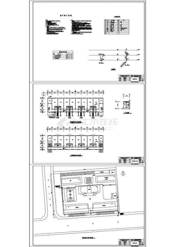 两层坡屋顶砖混结构职工宿舍建筑结构施工图-图二