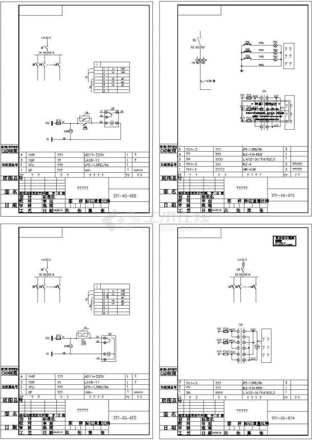 水泵电气原理图-图二