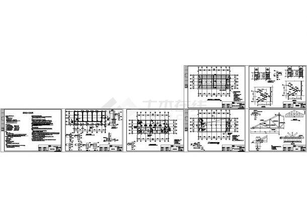办公楼设计_某2层砌体木屋架办公楼结构施工图纸-图一