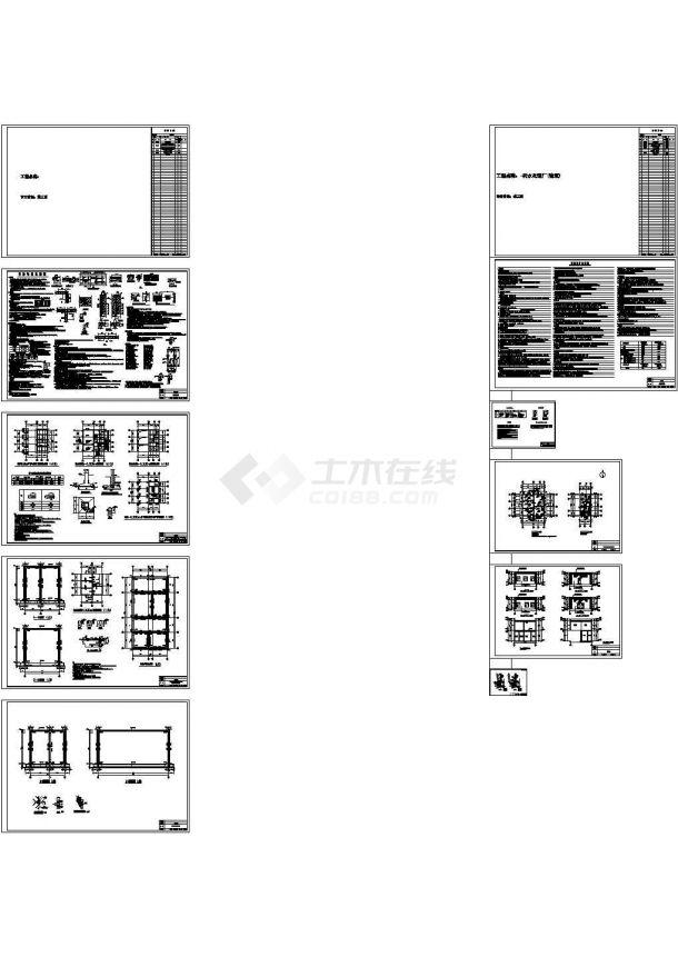 [黑龙江]地上单层砌体结构污水池结构cad施工图-图一