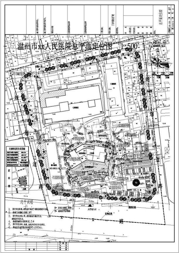 [温州]某人民医院门诊楼改扩建建筑设计施工图-图一