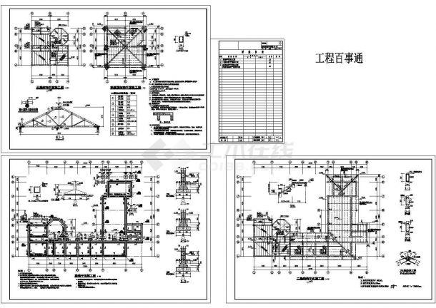 临时建筑混合结构木屋架结构施工图-图一