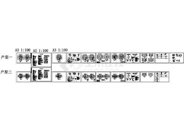 某地二层轻钢别墅设计cad全套结构施工图纸(含设计说明,含两种规格设计)-图一