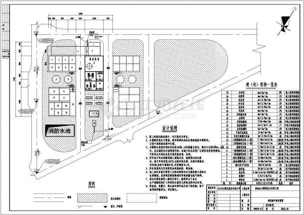 某中成药厂内部完整废水处理工艺流程设计套图-图二