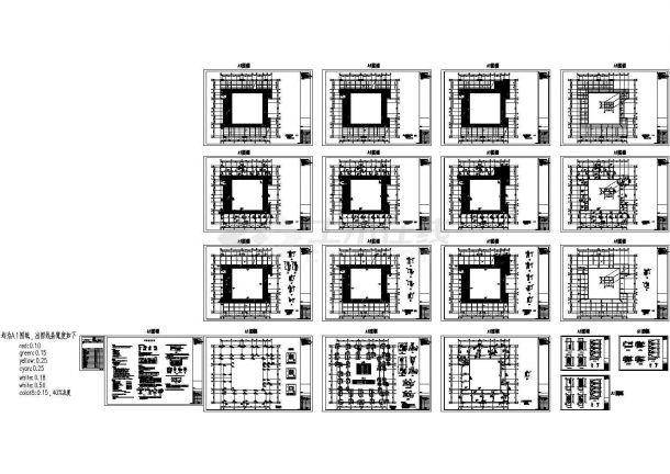 [南京]某五层钢筋混凝土框架结构小学结构施工图-图一