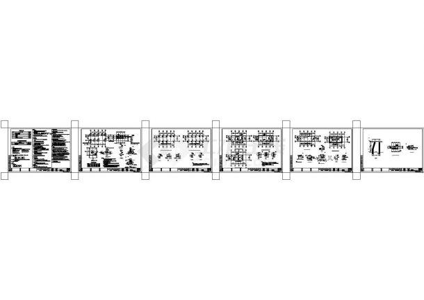 单位门卫室、值班室结构设计施工图-图一