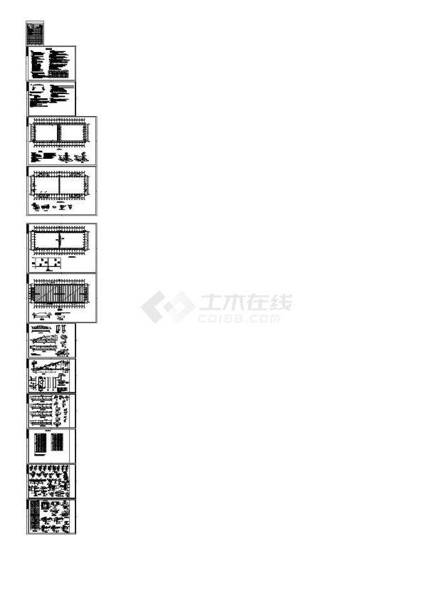 单层砌体结构平房仓结构施工图纸-图一