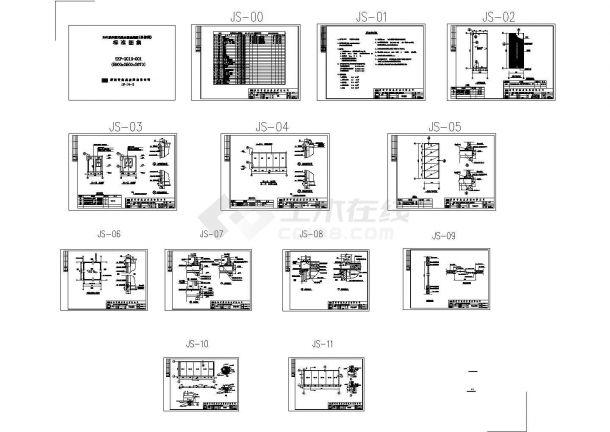 某市工程集装箱房屋建筑设计施工图-图一