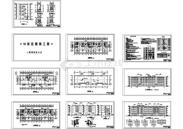 某2727㎡地上四层商住楼建筑施工图纸(CAD,10张图纸)-图一