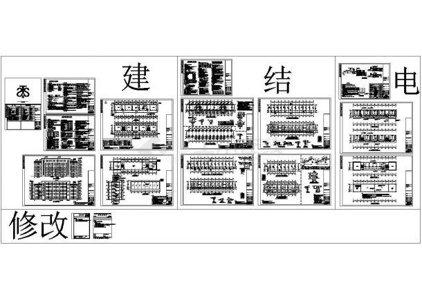 某7度抗震五层框架中学教学楼建筑施工图(含设计说明)-图一