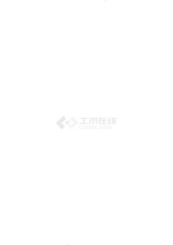 湖南恒安纸业钢结构工程CAD图纸,含结构设计说明-图二