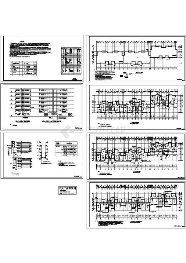 某六层住宅楼电气施工cad图,共七张-图一