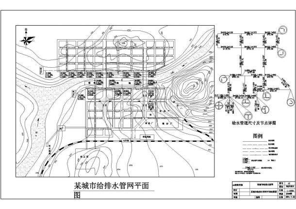 某城市给排水管网工程平面布置图Cad设计图-图一