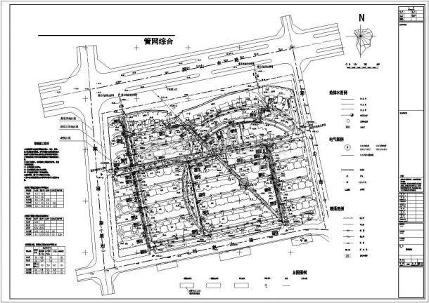 某小区给排水工程施工图(绘图细致)-图一
