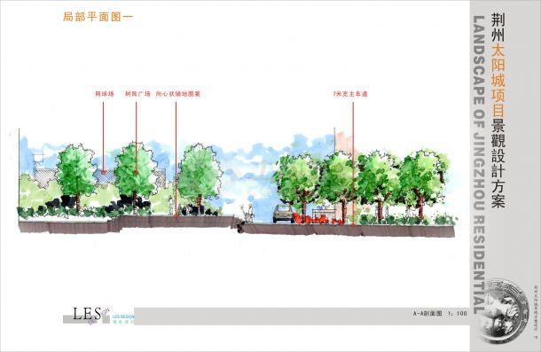 [荆州]某楼盘项目景观设计方案图-图二