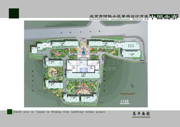 北京小区景观设计方案图纸-图一