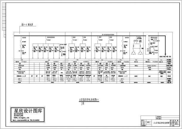 低压配电系统图(CAD,1张图纸)-图一